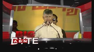 Chandrababu Sensational Comments on Jagan- Big Byte..