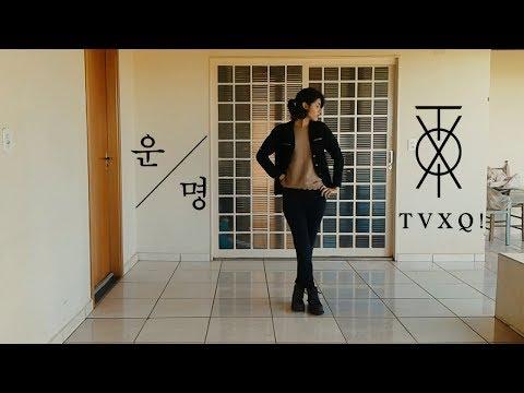 TVXQ! (동방신기) - The Chance of Love (운명) - Dance Cover by THUNDER