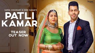 Patli Kamar – UK Haryanvi Ft Sapna Choudhary Video HD