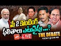 LIVE: The Debate On 5 States Election Results On May 2 | Nagarjuna Sagar By Election Results |YOYOTV
