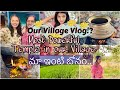 We went to Most Powerful Temple in our Village!?|Maa into Bonam|Our Crop,Pooja & More|Juhith Vlogs||