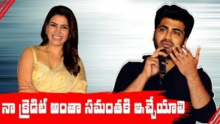 Hero Sharwanand reveals the reason why he accepted Jaanu m..
