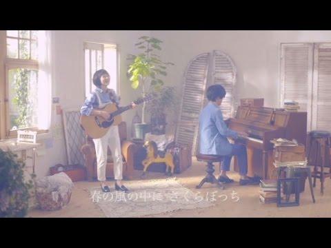コアラモード. 『さくらぼっち』Music Video