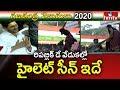 CM Jagan Liquor Ban Highlight At Republic Day 2020 Celebrations   hmtv