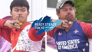 Ding Yiliang v Brady Ellison – recurve men 2nd round | Tokyo 2020 Olympic Test
