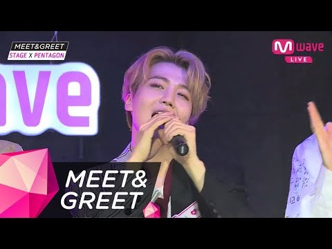 [MEET&GREET] [MEET&STAGE] First ever! Obsessed with PENTAGON yet? 'Just do it yo!'