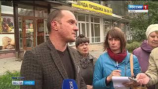 Вадим Марыгин проинспектировал ход работ на фасадах омских домов