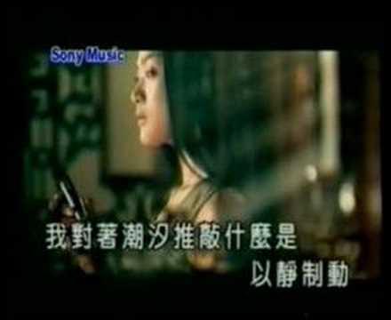 周杰倫 - 七里香 - 將軍