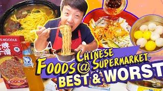 BEST & WORST Foods at a CHINESE SUPERMARKET Taste Test