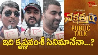Nakshatram Movie Public Talk, Review and Rating..