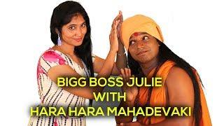 Julie Advised Oviya   BiggBoss Julie with Hara Hara Mahadevaki