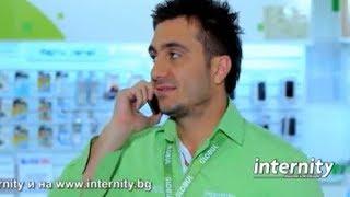 Константин в реклама на Internity 2012 (2 част)