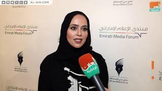 المنتدى الإعلامي الإماراتي ينطلق تحت شعار quotنقاش المئة إعلا ...