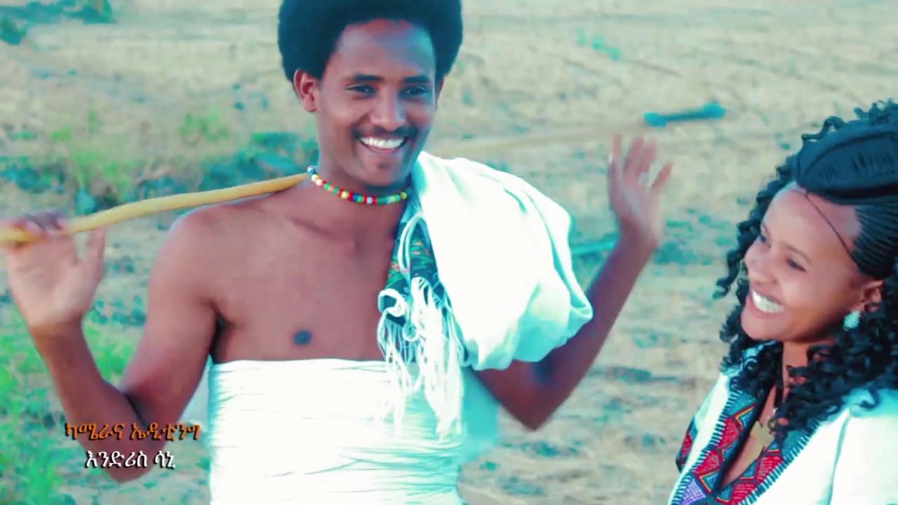 Ethiopian Music : Mekdes Zewdu መቅደስ ዘውዱ (ጉድ ሰራኝ) New Ethiopian Music  2019(Official Video)