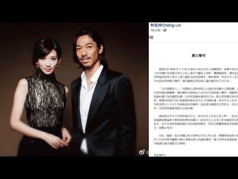 2019-08-20 被曝在台大兒童醫院做三代試管 林志玲發聲明譴責