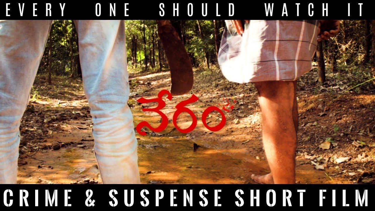 Neram Telugu Shortfilm 2017