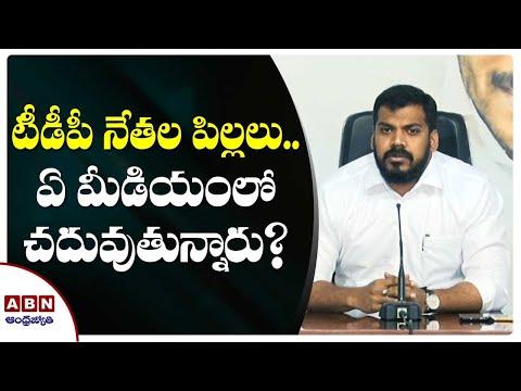 Minister Anil Kumar challenges Chandrababu to admit Nara Devansh in Telugu medium