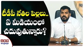 Minister Anil Kumar challenges Chandrababu to admit Nara D..