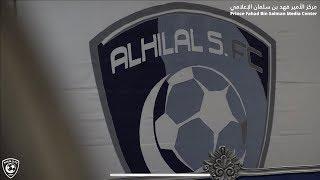 quotبن نافلquot وquotالموسىquot يترشّحان لرئاسة مجلس إدارة الهلال ...