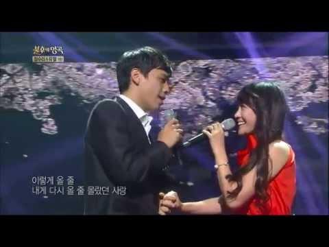 [HIT] 불후의 명곡2-김소현(Kim So Hyun)&손준호(Son Jun Ho) - 사랑의 찬가.20130928