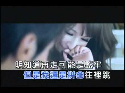 ELVA蕭亞軒 - 錯的人(無人聲版)