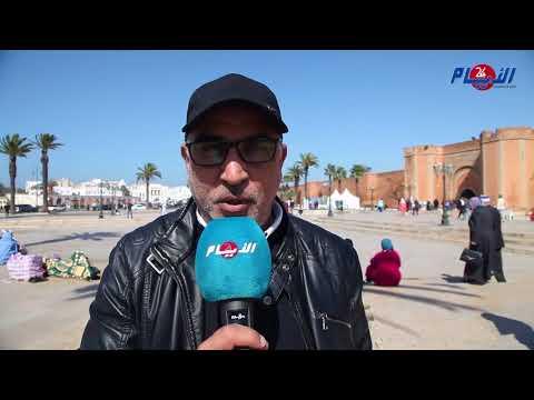 ها أشنو قالو مغاربة عن قانون التحرش الجديد