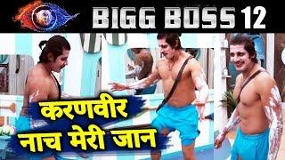 Karanvir Bohra FUNNY DANCE In Bathroom   Bigg Boss 12 Latest Update