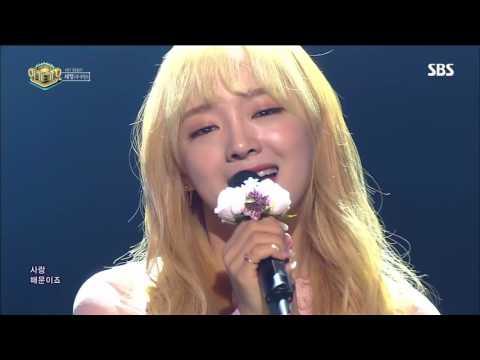 I.O.I (아이오아이) Highlight Compilation - Downpour (소나기)