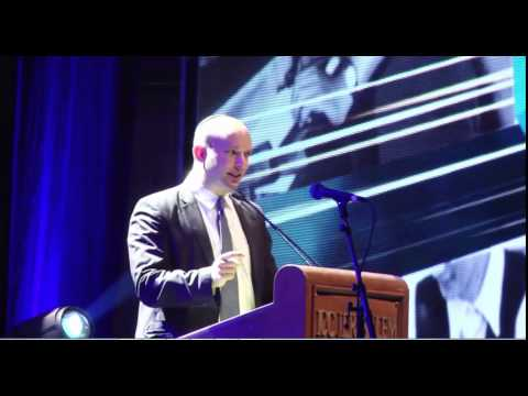 Naftali Bennett, Israel's Minister of Education & AMIT