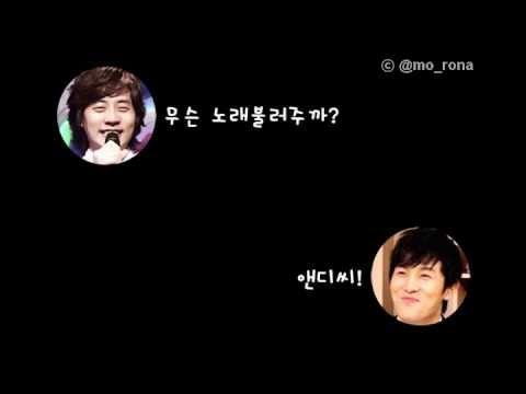 [김동완의 텐텐클럽] 신화 막내 앤디의 애교
