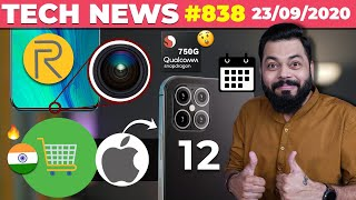 realme Under Screen 📷 Phone, iPhone 12 Launch Date, Apple Store India, SD750G,Android 11 TV-#TTN838