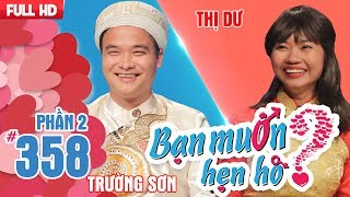 Cặp đôi 'siêu lầy' với cô nàng LỘT NGAY TÓC GIẢ trên sân khấu| Trường Sơn - Nguyễn Thị Dư | BMHH 358