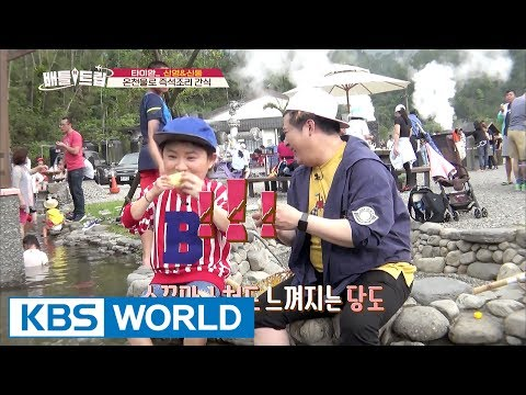Corn that cooks with Onsen water! [Battle Trip / 2017.05.28]