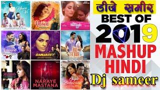 2019 Hindi Nonstop (Mashup) Old And New Song Nonstop|| 1st January 💥Dhamaka Mix By Dj Sameer 😝😝😝