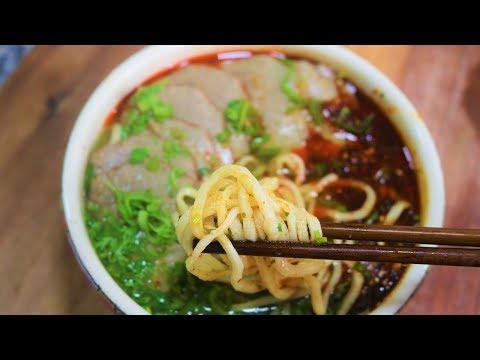 Chinese Beef Noodle soup Lan Zhou Ramen Recipe [兰州牛肉面]