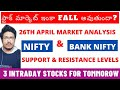 Stock  market Crash Coming Or Not  |  Nifty & Bank Nifty Levels | 3 Intraday Stocks For Tomorrow |