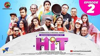HIT (হিট)    Episode 02   Sarika Sabah   Monira Mithu   Anik   Mukit   Rumel   Hasan   Bhabna   Sazu