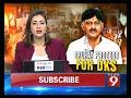 Home Minister Basvaraj Bommai meets CM BS Yediyurappa  - 00:53 min - News - Video