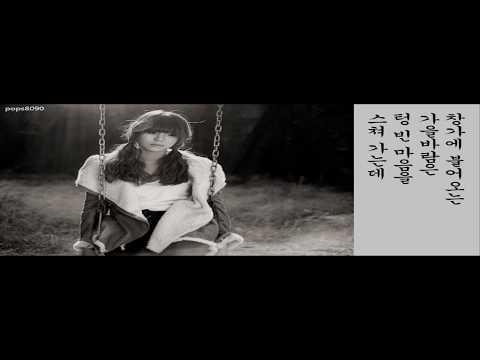 이현우 - 슬픔속에 그댈 지워야만해 (1991) 원곡
