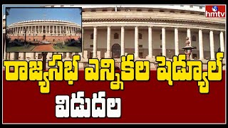 Elections to 18 Rajya Sabha seats announced..