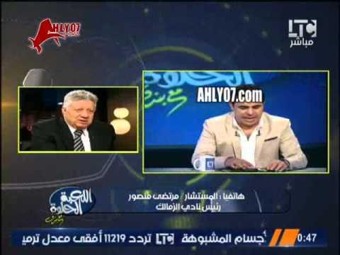 مرتضى منصور هيثم عرابي جاب معاه ساحر مغربي عملنا السحر