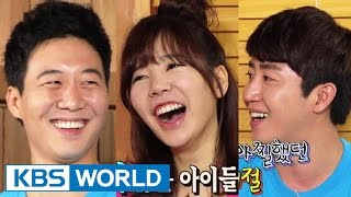 Happy Together - Long Legs, Short Legs Special with Sunny, Hong Jinho & more! (2014.09.18)