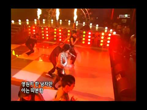 BoA - Girls on Top, 보아 - 걸스 온 탑, Music Camp 20050716