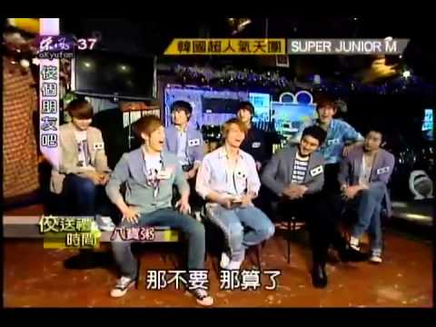 110420 東風-佼個朋友吧-super junior M PART1.flv