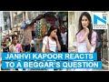 Beggar asks Janhvi Kapoor about Sridevi