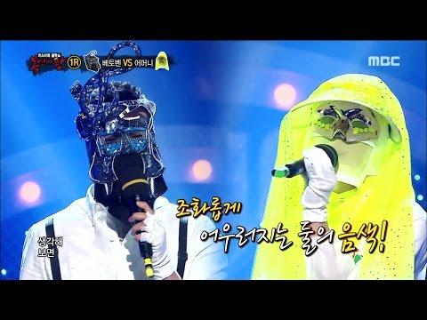 [King of masked singer] 복면가왕 스페셜 - JUNG EUN JI & JANG SEOK HYEON - Falling Star, 정은지 & 장석현 - 별이 진다네