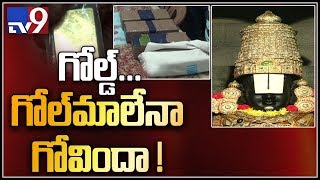 War of words between TDP and YSRCP over TTD gold issue..