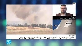 غزة: كيف تنظر حركة حماس لاتفاق التهدئة بين الفصائل الفلسطينية ...