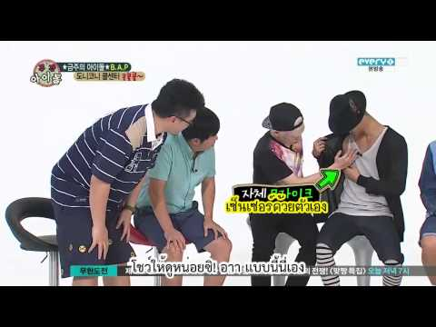 [ซับไทย]B.A.P - Weekly Idol 130904 (Full/HD)