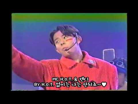 H.O.T. MC & 캔디